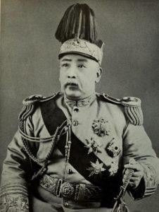 Le Président Yuan Shikai en 1915