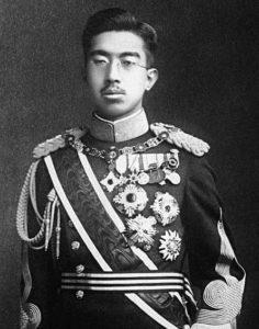 L'empereur Shôwa (Hirohito)