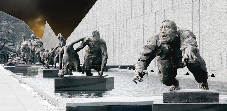 Mémorial du massacre de Nankin