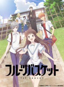 Affiche du nouvel anime de Fruits Basket