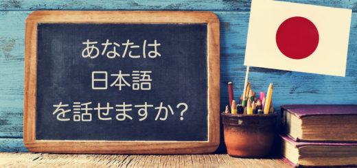 japonais-pour-enfants