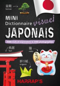 mini dictionnaire visuel japonais Harrap's