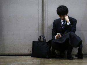 depression suicide au japon