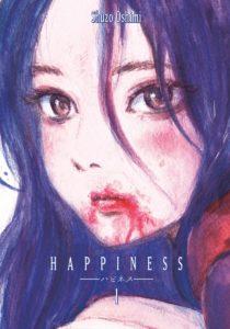 Happiness-1-primary