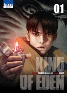 King of eden