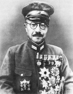 Le général Hideki Tōjō