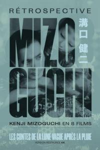 Rétrospective Kenji Mizoguchi Les Contes de la Lune Vague Après la Pluie