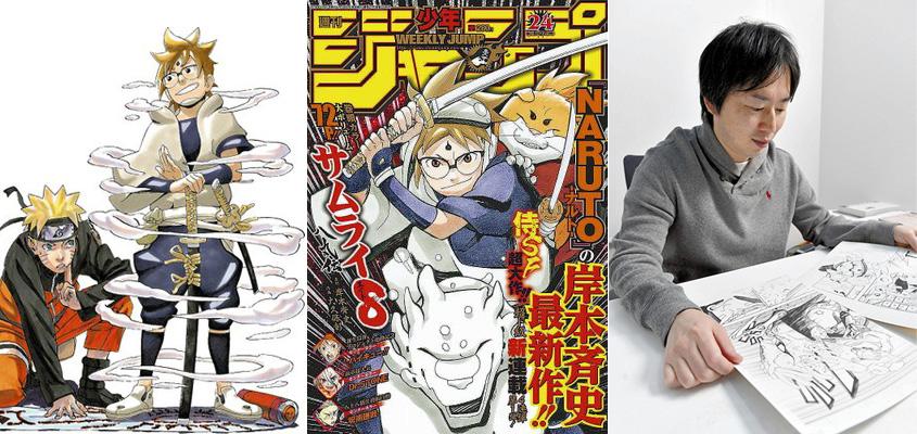 Samurai-8-Hachimaruden-Naruto-Masashi-Kishimoto