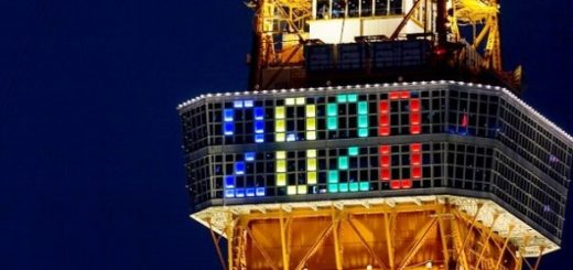 Tokyo_Tower_Special_Lightup_Invitation_for_2020_Olympic_Games_on_March_2013-589x391