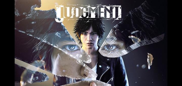 Une du jeu Judgment sur PS4