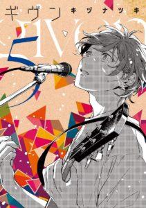 Couverture japonaise du tome 5 de Given