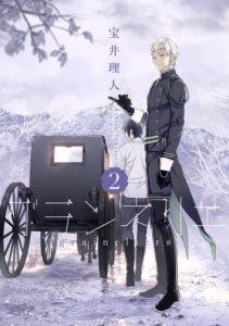 Couverture japonaise du tome 2 de Graineliers