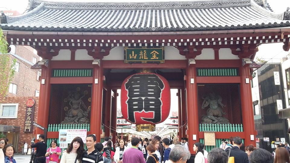 """La porte de la foudre """"Kaminarimon"""""""