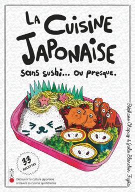 La cuisine japonaise sans sushi ou presque de Stéphane Chapuy et Julie Blanchin Fujita aux éditions Kana : couverture