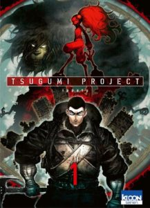 Couverture du tome 1 de Tsugumi Project