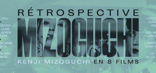 Une Rétrospective Kenji Mizoguchi en 8 films [Capricci]