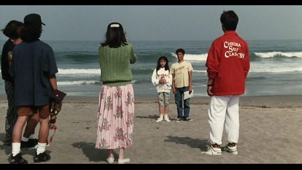 ©A Scene at the Sea, 1991