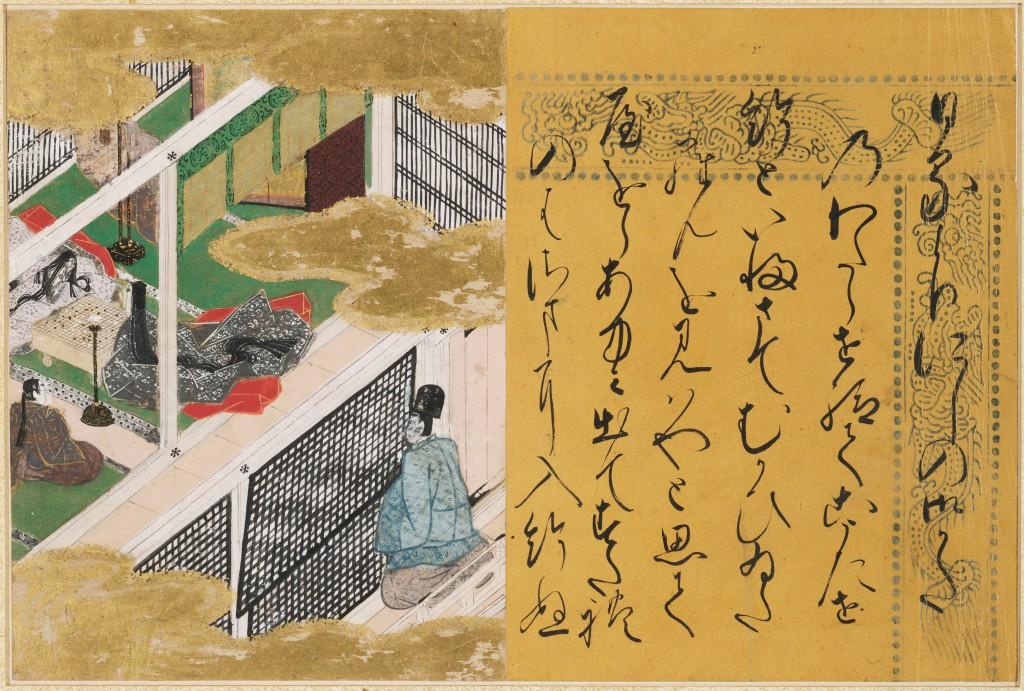 La Mue de la Cigale (Utsusemi), Illustration du Livre 3 Du Dit de Genji (Genji monogatari)