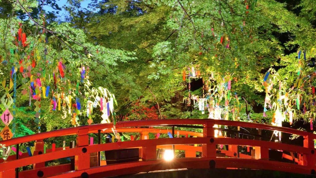 Ce festival calme, attire tout de même beaucoup de Japonais, qui en profitent pour sortir en couple ou entre amis.
