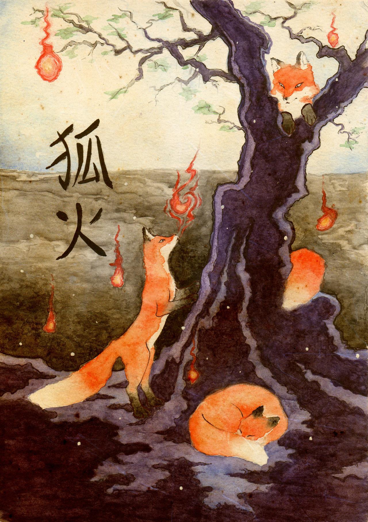 狐火 Kitsunebi par kuroigarnet
