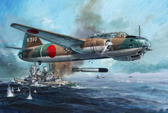 """HMS Repulse et HMS Prince of Wales coulés par l'aviation japonaise (Mitsubishi G3M dits """"Nell"""")"""