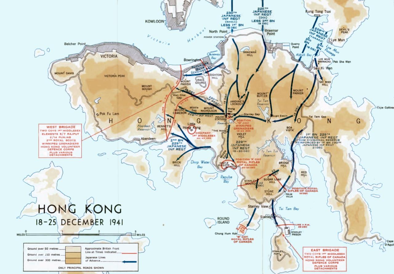Invasion japonaise de l'île de Hong Kong du 18 au 25 décembre 1941