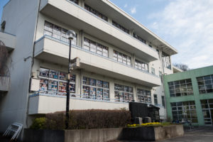 Le collège de Shimobe