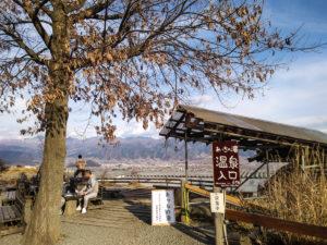 Hottarakashi onsen en vrai ©Pascal VOGLIMACCI