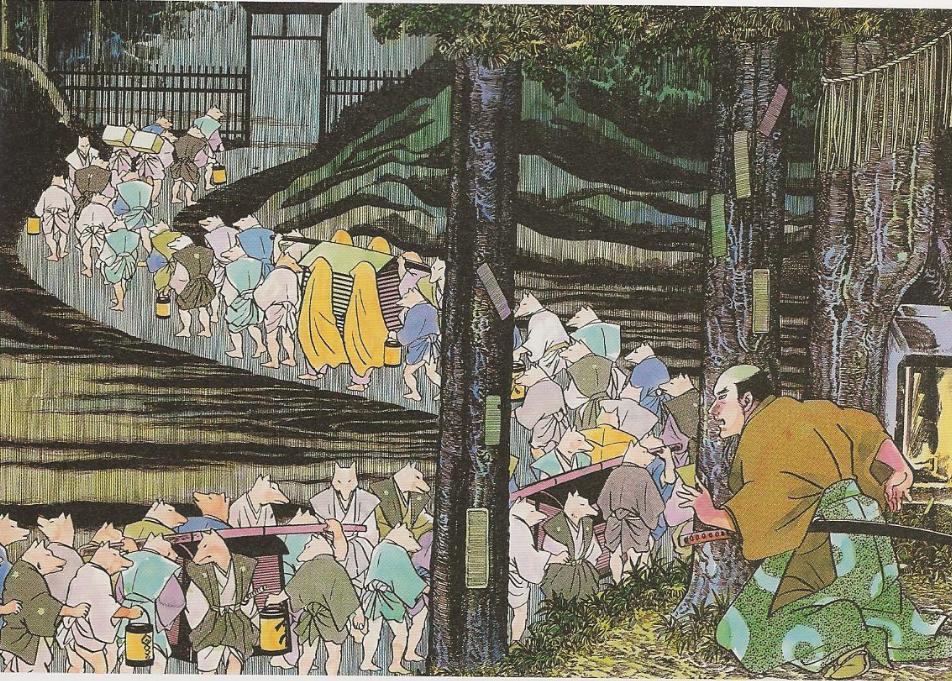 Kitsune no yomeiri de Shigeru Mizuki