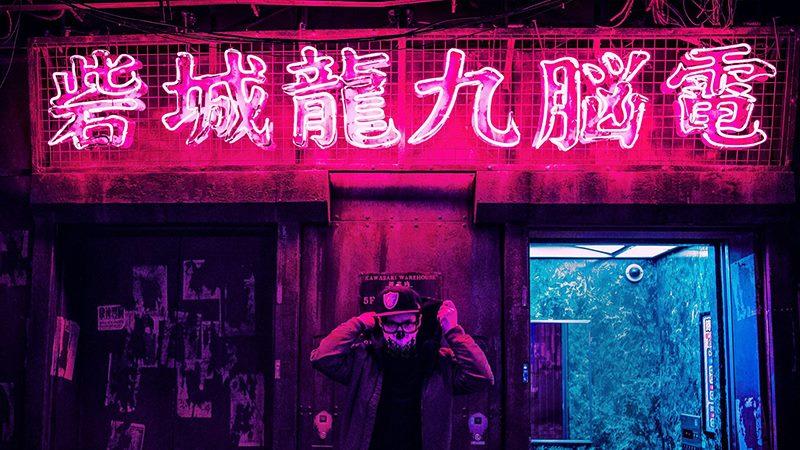 Liam Wong banniere