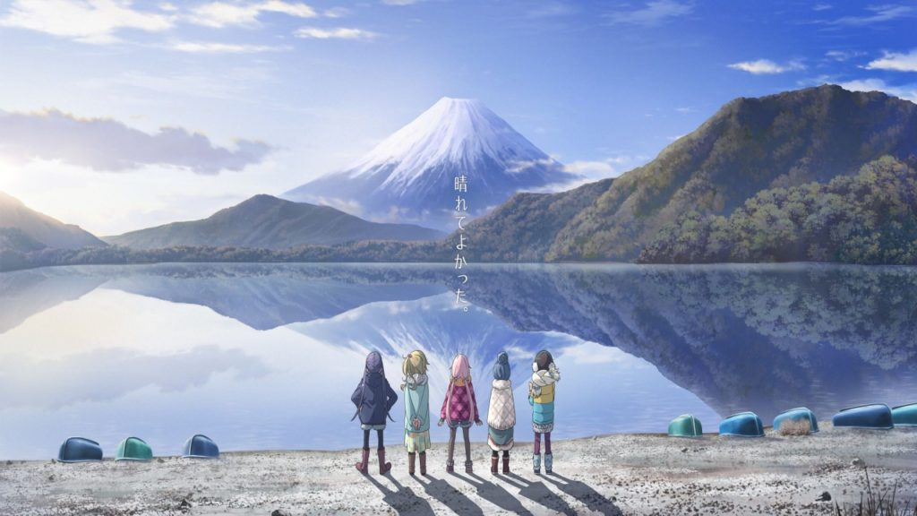 ©afro,HOUBUNSHA/Yurucamp Partners