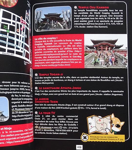 Dans ce guide, on retrouve aussi les incontournables à voir, comme ici le temple Osu Kannon.