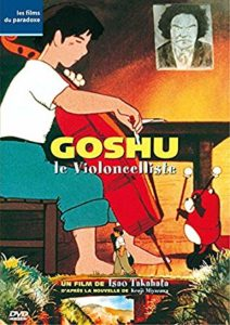 Gôshu le violoncelliste, film d'Isao Takahata
