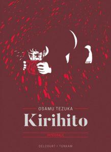 Couverture de l'intégrale de Kirihito