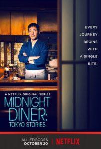 Affiche du drama Midnight Diner