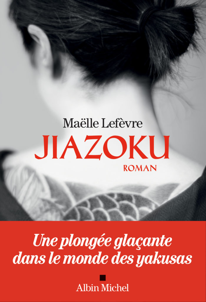 Jiazoku de Maëlle Lefèvre, éditions Albin Michel : couverture