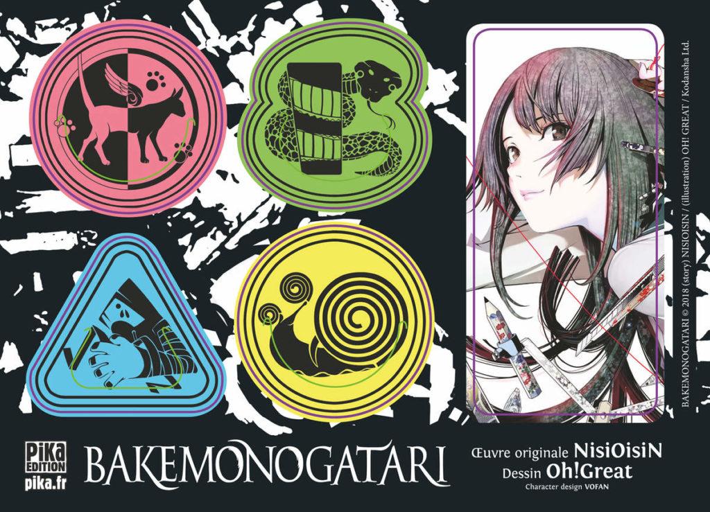 Bakemonogatari_marquepage