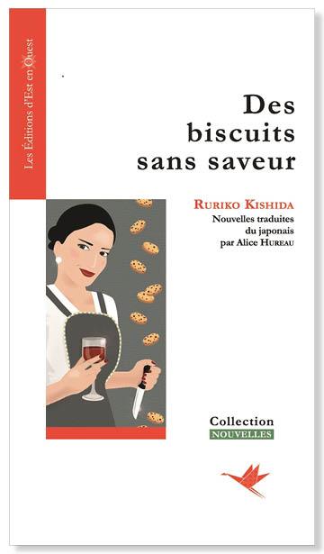 Des biscuits sans saveur de Ruriko Kishida aux éditions d'Est en Ouest : couverture