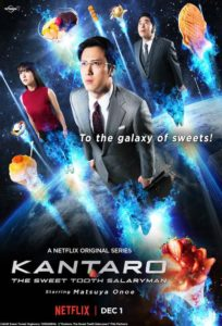 Affiche du drama Kantaro the sweet tooth salary man