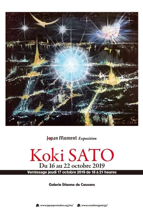 Koki SATO