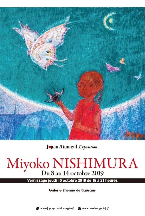 Miyoko NISHIMURA