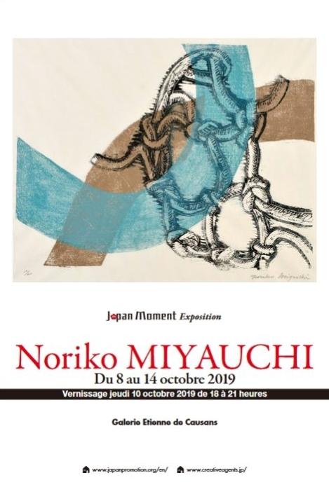 Noriko MIYAUCHI