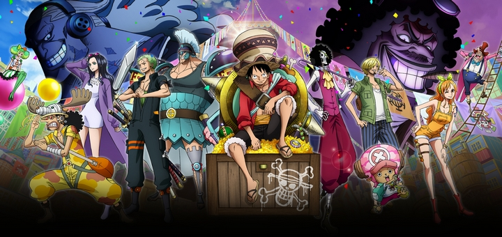 Une One Piece Stampede
