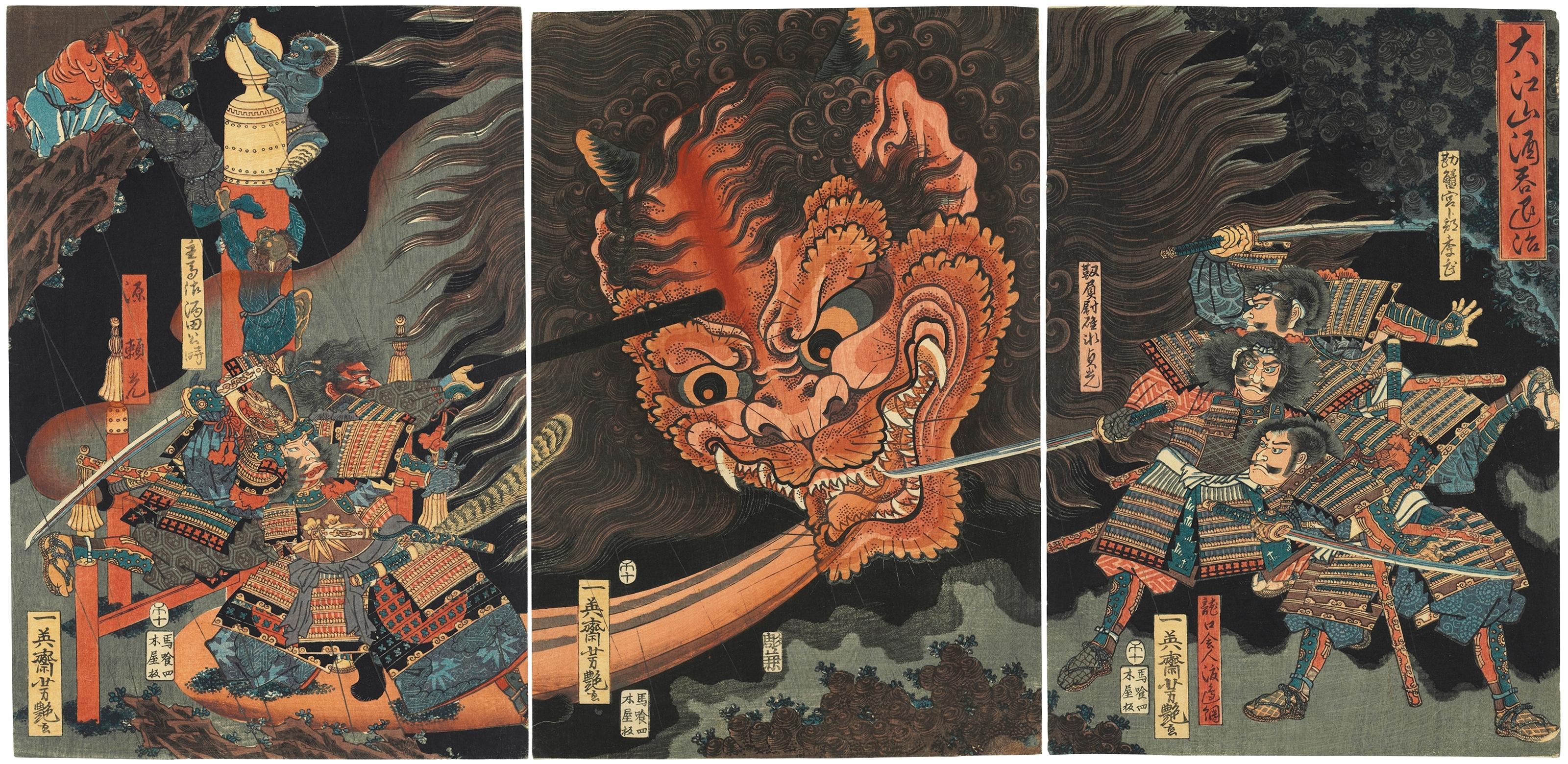 Shuten Dôji à Oeyama par Utagawa Yoshitsuya