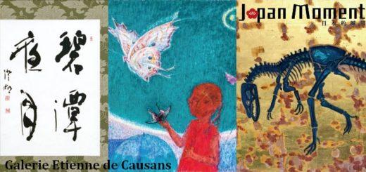 Une Galerie Etienne de Causans Japan Moment