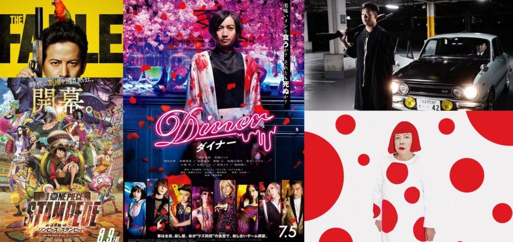 agenda cinema septembre