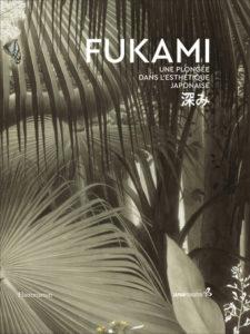 Fukami, une plongée dans l'esthétique japonaise : couverture