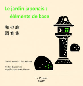 Le jardin japonais : éléments de base, éditions Sully : couverture
