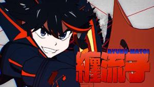 Screen réalisé par Journal du Japon - Kill La Kill If - Arc System Works - Studio Trigger - 2019