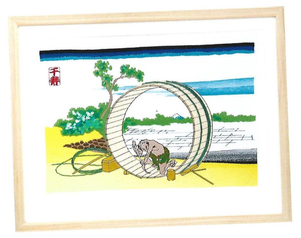 Broderie Create Senju Le Fuji vu de la province d'Owari